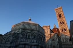 Šv. Jono Baptisterija