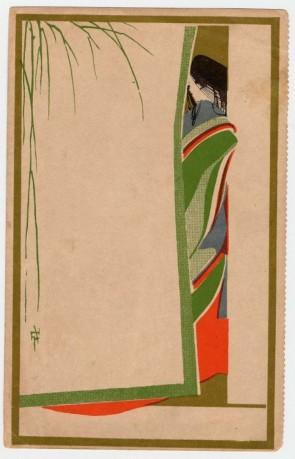 Japanese Postcard by Ichijô Narumi, featuring the Princess from Jogaku Sekai, Late Meiji era, early 1900s, published by Hakubunkan.