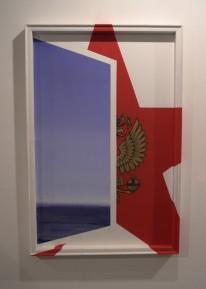 Ivan Semenovich Chuikov, Window.